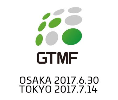 VRイベント,GTMF,イメージ
